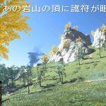 ゴースト・オブツ・シマ【護符探求ぶらり旅】金室神社への道
