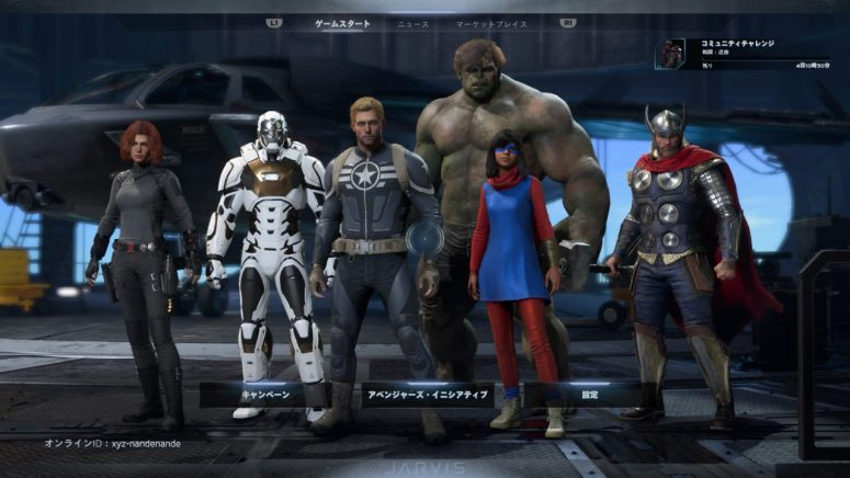 内容判明! Marvel's Avengers アップデート1.08 戦闘の調整が含まれてるぞ!