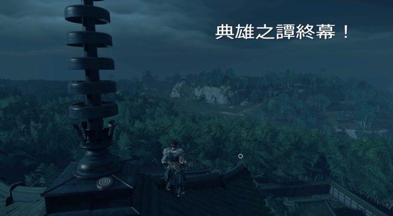 Ghost of Tsushima(ゴーストオブツシマ)典雄之譚【灰より出でし】鬼神となった典雄