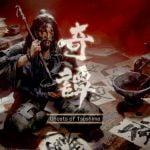 Ghost of Tsushima(ゴーストオブツシマ)冥人奇譚|52歳の挑戦・ソロ之道シリーズまとめ