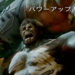 Marvel's Avengers(アベンジャーズ)ミッション:モンスターの心 ギアレベルUPのためミッションやってくぅ!