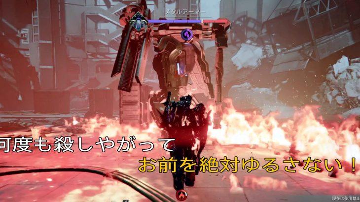 メタルアーマー/エズラ・シールド少将