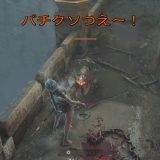 デモンズソウル 53歳年寄りが挑むPS5版Demon's Souls日記#4|ヤツを葬ってから王の路を進める!